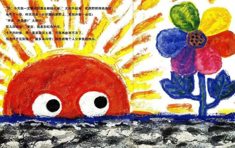 儿童画动物画大全彩虹