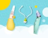 3款宝宝吸鼻器测评