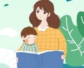 阅读打卡为宝宝赢荣誉