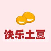 10颗快乐土豆【全能女超人】